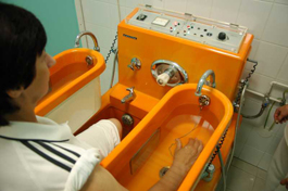 Hévíz Honvédkórház-ÁEK Hévízi Rehabilitációs Intézet