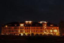 Zalakaros Hotel Aphrodita**** Venus***